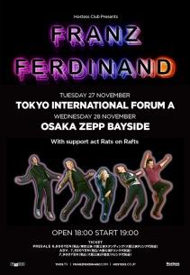 フランツ・フェルディナンドの再来日公演を記念して今年1月に行われた単独公演より「This Fire」のライヴ映像が特別公開