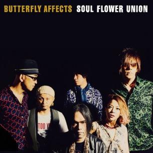 ソウル・フラワー・ユニオン、4年ぶりのオリジナル・フル・アルバム完成、12月19日発売の新作タイトルは『バタフライ・アフェクツ』