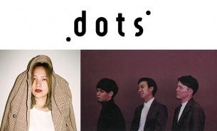 WWWの2マンシリーズ〈dots〉が、AAAMYYYとSTEPHENSMITHを迎え緊急開催決定