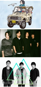 1月23日(水)、2月3日(日)〈SYNCHRONICITY'19 New Year's Party!!〉開催決定、fox capture plan、toconoma、DATSら出演