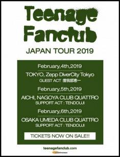 ティーンエイジ・ファンクラブのアニヴァーサリー・ツアーのサポート・アクト(名古屋、大阪公演)にTENDOUJIが出演決定