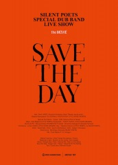 SILENT POETS、初のフルバンド・ライヴドキュメンタリー映画 『SAVE THE DAY -SILENT POETS SPECIAL DUB BAND LIVE SHOW the MOVIE-』 上映劇場決定