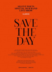 SILENT POETS、初のフルバンド・ライヴドキュメンタリー映画