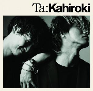 忘れらんねえよ柴田とLEGO BIG MORLタナカヒロキのデュオ「タカヒロキ」格式高い会場で新春ライヴ開催