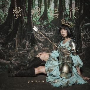 夢眠ねむの1st solo Album『夢眠時代』がアナログ限定リリース決定