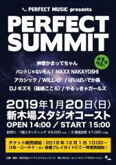 パーフェクトミュージック主催〈PERFECT  SUMMIT〉新木場コーストで開催決定!神聖かまってちゃん、ぱいぱいでか美ら出演