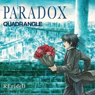 QUADRANGLEによる、TVアニメ『RErideD-刻越えのデリダ-』 OPテーマ「PARADOX」1週間独占ハイレゾ先行配信開始、さらに購入者に抽選でプレゼント企画も