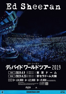 エド・シーラン、2019年4月に来日ドーム公演「Ed Sheeran DIVIDE WORLD TOUR 2019」決定