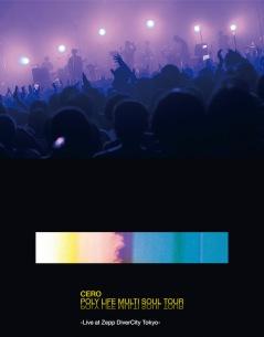cero、4thアルバムの2LPアナログ盤ライヴ映像作品をLIQUIDROOMワンマン会場で限定先行販売決定
