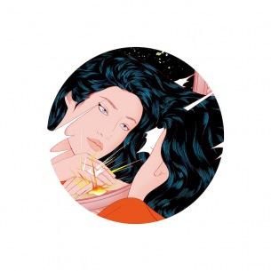 今夏のフジロックで来日したPEGGY GOU、『It Makes You Forget (Itgehane)』のリミックスEPを本日デジタル・リリース