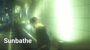 西中島きなこ、女性ダンサーが夜の街でダンスする「Sunbathe」MVを公開