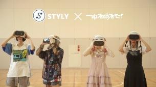 ゆるめるモ!がファンの制作したVR空間で遊ぶ「なつ おん ぶる ー」MV公開