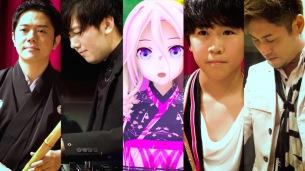 鈴木福が『琴』を演奏するTeddyLoidとのスタジオ・ライヴ動画が公開! TeddyLoid最新アルバム『SILENT PLANET: INFINITY』が配信スタート
