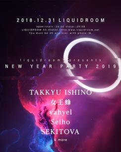 リキッドルーム・カウントダウン第一弾発表──石野卓球、女王蜂、yahyel、Seiho、SEKITOVA