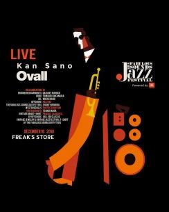 Ovall、Kan Sanoら出演 音楽とアート、ファッションのクロスオーバーイベント〈The Fabulous Sounds Jazz Festival〉12/16開催