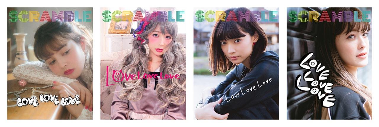 セルフフォトマガジン「SCRAMBLE -Love Love Love-」創刊 &「CHEERZ」4周年合同記念写真展が渋谷タワーレコードで開催決定