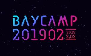 冬の〈BAYCAMP〉出演者第2弾が明らかに Creepy Nuts、ディスジャパ、ベランダら6組
