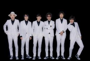 奇跡のスーパーバンド、カーリングシトーンズのデビュー曲「スベり知らずシラズ」12月12日からデジタル・リリースがスタート