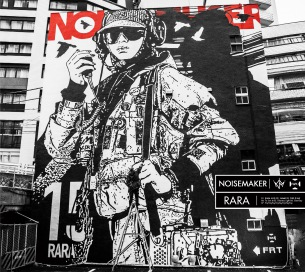 NOISEMAKER、1/23発売ミニ・アルバムのアートワーク公開