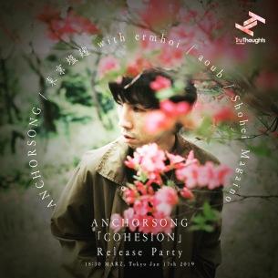 ANCHORSONG、3rdアルバム『Cohesion』のリリパにゲスト・アクトとして東京塩麹 with ermhoi 等出演決定
