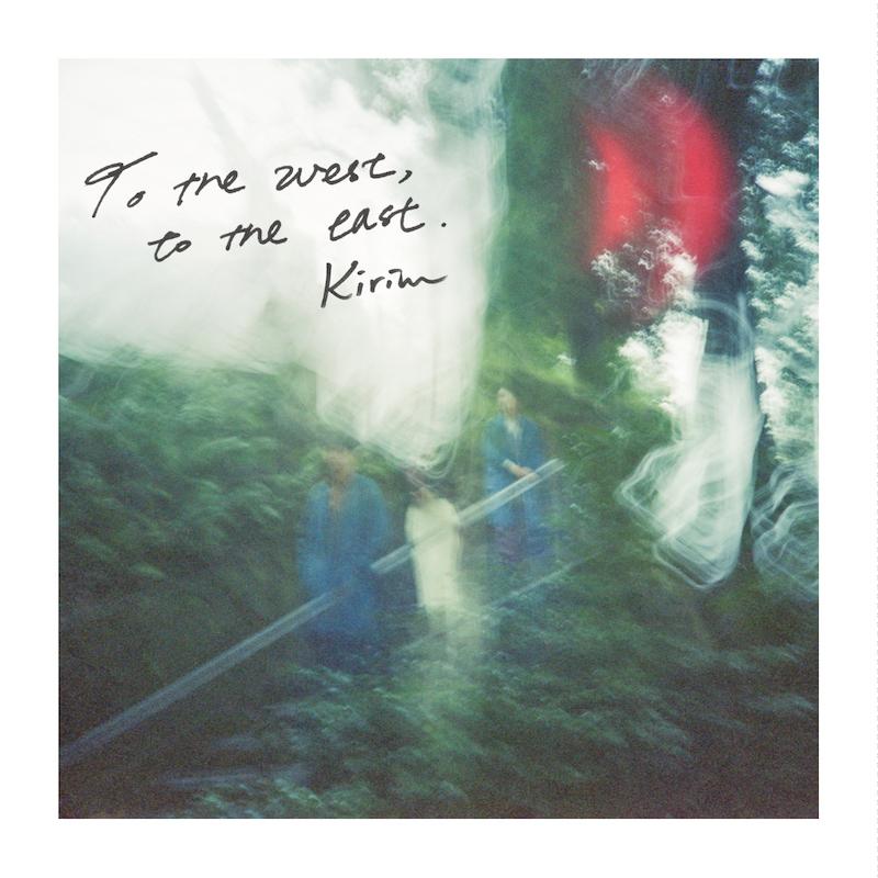 "Acoustic Trio kirim(Kirim)今天开始发行""向西,向东"""
