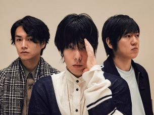 【ハイレゾ配信中】 RADWIMPS、あいみょんとのコラボ曲「泣き出しそうだよ」MV公開