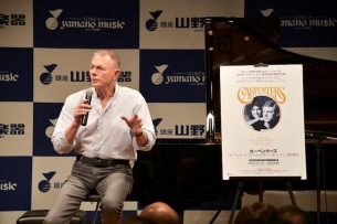 リチャード・カーペンター、ニュー・アルバム発売記念イベントで日本のファンに御礼