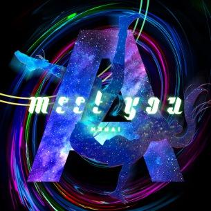 キズナアイ、9週連続リリース・ラストスパート突入、第8弾「meet you(Prod. DÉ DÉ MOUSE)」をリリース