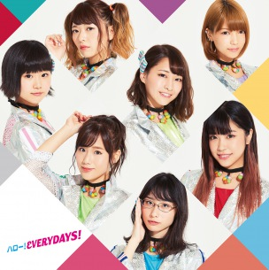 アイドルグループ・EVERYDAYSの1stシングル「ハロー!EVERYDAYS!」MV公開