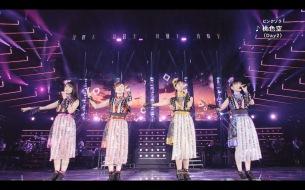 ももクロ、4th ALBUM『白金の夜明け』収録曲をおさめた東京ドームライブTrailer公開
