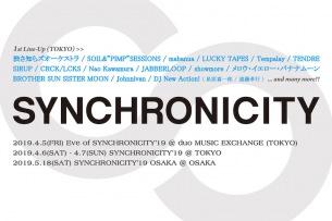 〈SYNCHRONICITY'19〉第1弾ラインナップ15組を発表、新人アーティスト出演オーディションの開催も決定