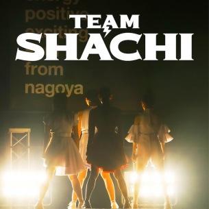TEAM SHACHI、初のワンマンでライヴ音源リリースを発表、2月発売のデビュー・ミニアルバム全貌、来春のホールツアー開催も