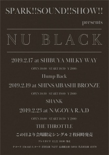 SPARK!!SOUND!!SHOW!!来年2月の東名阪自主企画にSHANK、Hump Back、THE THROTTLE出演決定