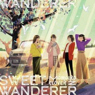 ももクロ、5ヶ月連続新曲配信リリース第五弾「Sweet Wanderer」本日より配信販売スタート