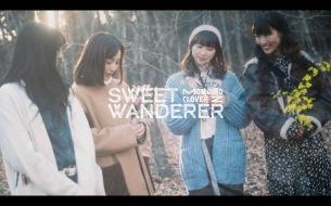 ももクロ、5ヶ月連続新曲配信リリース最終作『Sweet Wanderer』MV公開