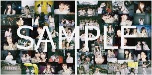 NGT48、最新曲「世界の人へ」アナログ盤アートワークを公開
