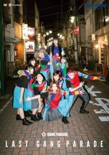 GANG PARADE、1/8発売アルバムリード曲『LAST』が日本テレビ系「バズリズム02」1月EDテーマに