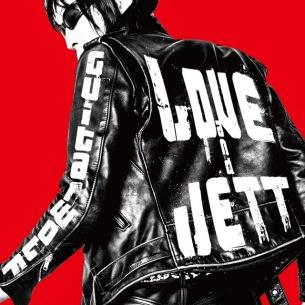 ギターウルフ、ニュー・アルバム『LOVE&JETT』収録曲&ジャケット公開