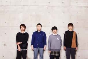 アジカンのツアーにTempalay、ホムカミ、折坂悠太、MONO NO AWARE、ROTH BART BARONら全7組参加