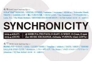 〈SYNCHRONICITY'19〉第2弾ラインナップ&日割り発表