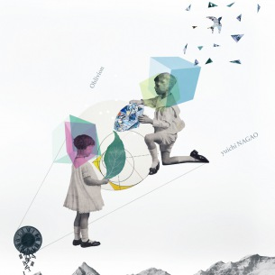 yuichi NAGAO、待望の3rdアルバム『Oblivion(オブリビオン)』を1月16日リリース、OTOTOYで先行配信開始