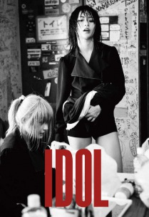 BiSH等を撮り続けた外林健太による「IDOL」の存在を問う全220ページ写真集発売