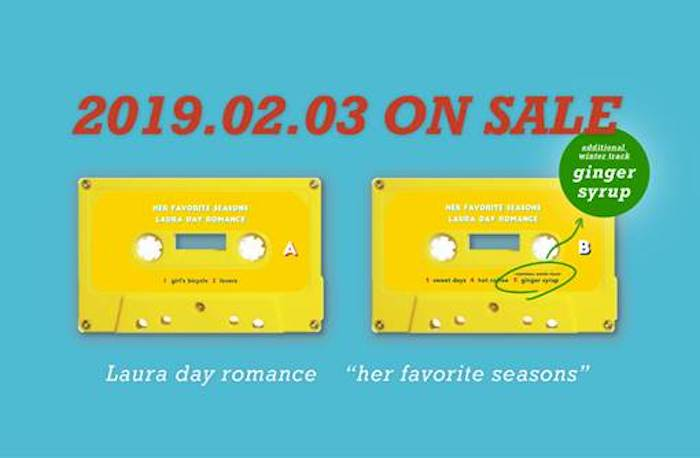 Laura day romance、2月3日の自主企画にて1st EPをカセットで限定再販決定、チケット一般販売も開始