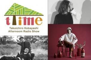 ビッケブランカ、NakamuraEmi、MOROHA出演、小林拓一郎ナビゲート「tTime」発〈tTime Fes〉4月11日(木)開催決定