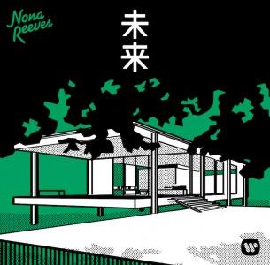 NONA REEVES、新曲「未来」1月11日(金)0時より配信開始