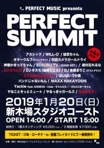 パーフェクトミュージック主催〈PERFECT  SUMMIT〉第4弾出演者発表、ゆるめるモ!出演決定
