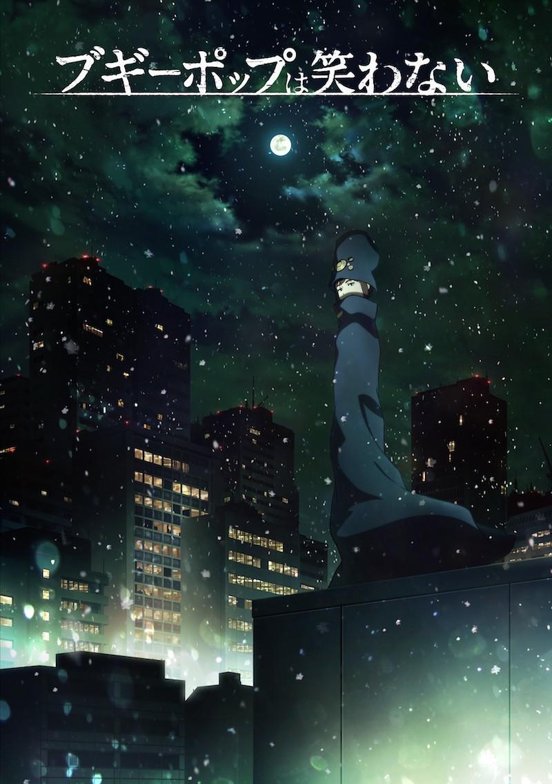 TVアニメ「ブギーポップは笑わない」OP・EDテーマ シングルのジャケット解禁、牛尾憲輔によるオリジナル・サントラ発売決定
