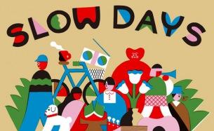 〈SLOW DAYS〉大阪で開催決定 中村佳穂BAND、UA、D.A.N、CHAIら豪華出演者発表