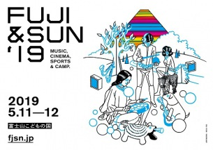 WOWOW初のキャンプフェス〈FUJI & SUN'19〉第1弾でOvall、WONK、竹原ピストル、クラムボンら出演決定