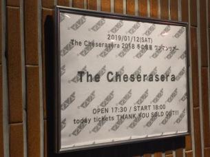 嘘偽りのない歌を紡ぎ続けるThe Cheserasera、「冬の煌星」ツアーファイナル―OTOTOYミニ・レポート